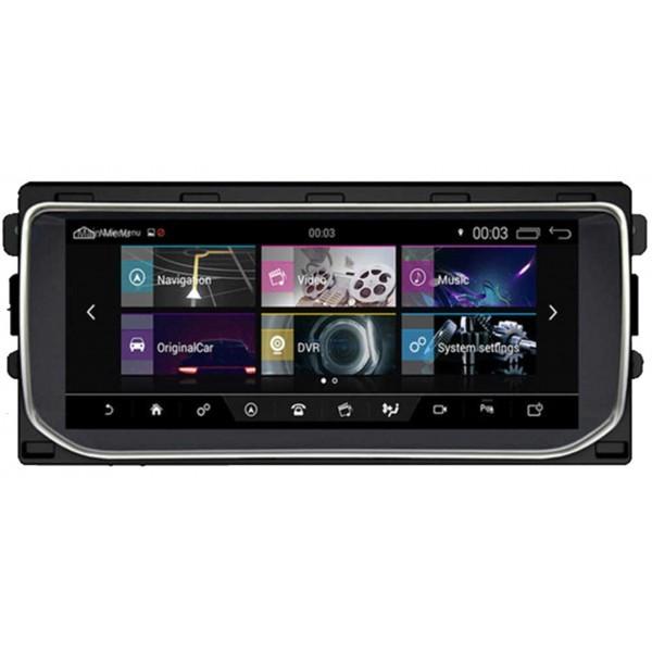 """Radio Navegador GPS Android para Range Rover Evoque (10,25"""")"""