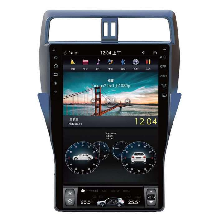 "Radio Navegador Android Tipo Tesla Toyota Land Cruiser Prado (16"")"